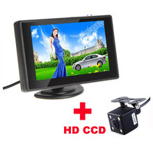 Waterproof 480TVL 2.8mm 170 Lens Angle CMOS Car Rearview Parking Camera With 4.3 Inch TFT LCD Monitor For Reversing Backup Cam(China (Mainland))