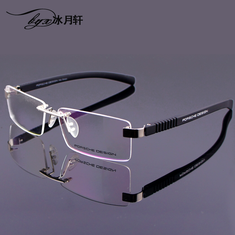 Eyeglasses frame glasses frame myopia male Women frameless ...