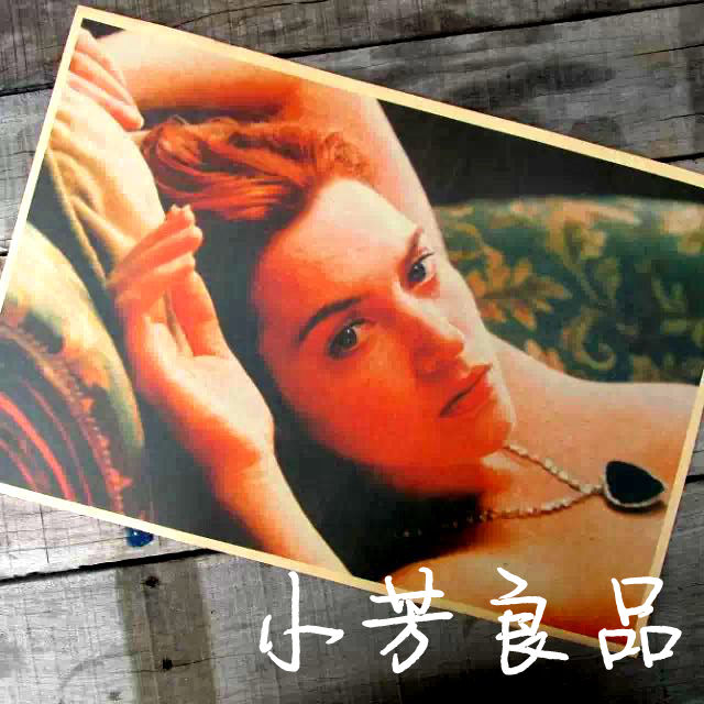 Vintage posters kraft paper draw the Titanic movie poster painting pictures Rose nude is the heart of the ocean 42X30CM(China (Mainland))