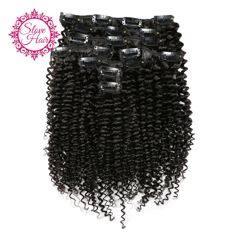 Slove Hair Clip In Human Hair Extension Natural Color 8 Pieces/Set Brazilian Kinky Curly Remy Hair Full Head Sets 120G Ship Free(China (Mainland))