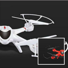 Mei Jia Xin Remote control four axis aircraft X400 red(China (Mainland))