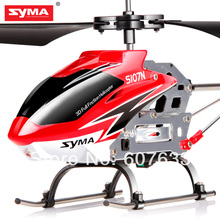 wholesale ch 3 helicopter