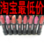 Small-sample yorom orange lipstick red lipstick nude make-up powder orange