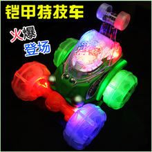 1pcs Electric double stunt car rolling flip car with LED light musical toy Turn Over At Barrier Off-road Vehicle(China (Mainland))