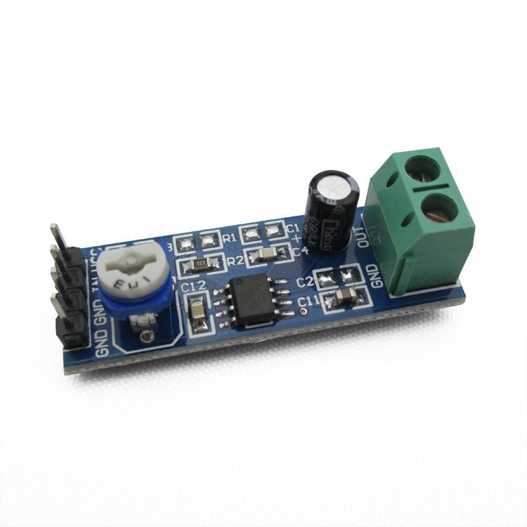 аудио усилитель LM386 20
