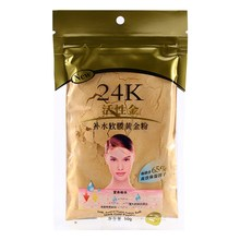 2016 24K GOLD Active Face Mask Powder Scars Acne Control 50g SPA Rose/Pearl/Lavender/Mint/Chamomile/Grape seed/ Hydra Collagen(China (Mainland))