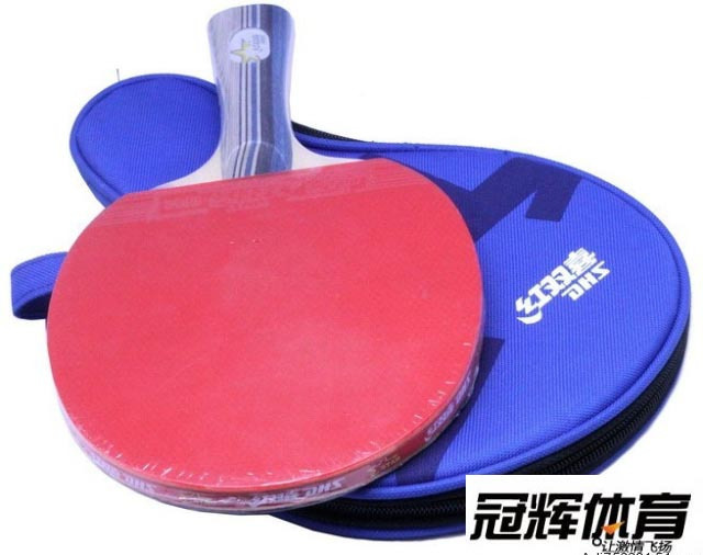 Free Shipping PingPong racket Double Happiness Table Tennis Racket 2002Ping Pong table for Long handle table tennis bat(China (Mainland))
