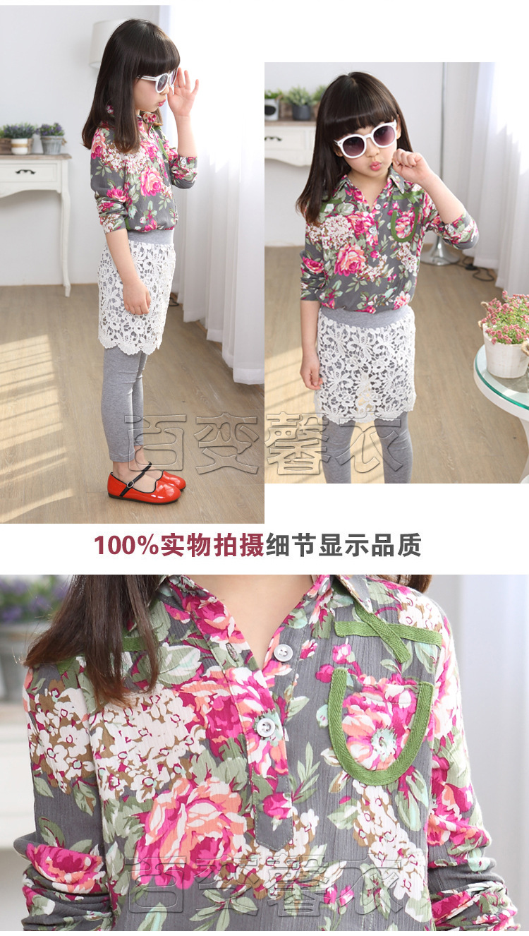 New Child Korean Girls Long Sleeve Pure Cotton Shirt Children Floral Blouse Kids Clothes Grey Dark Blue