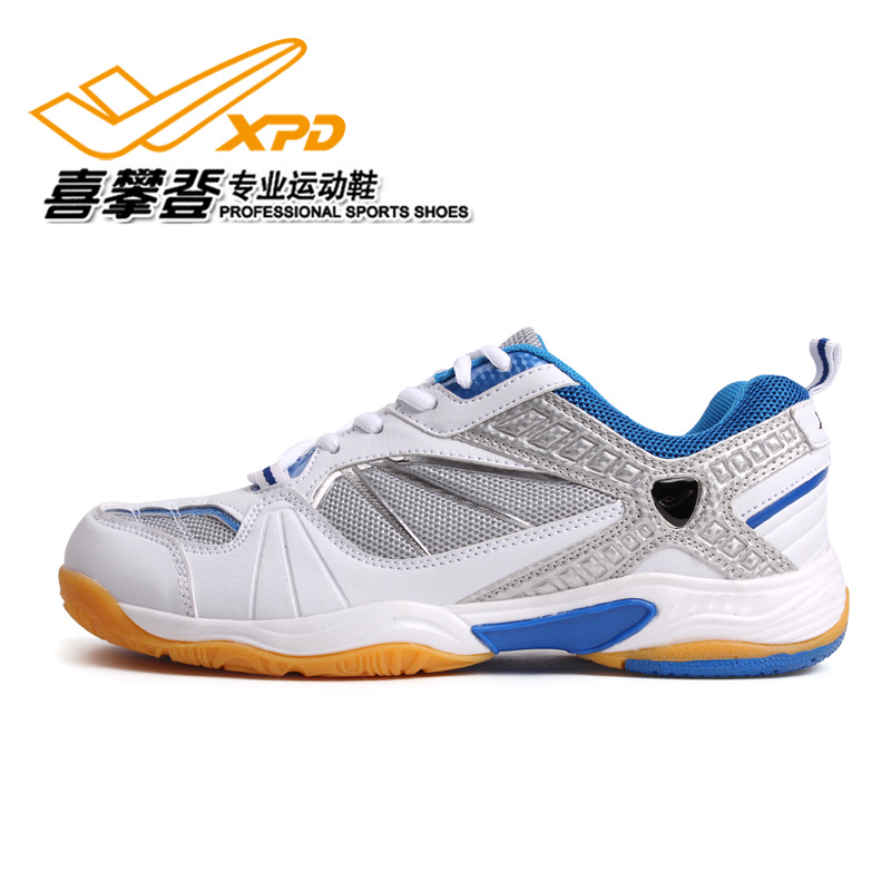 Summer hard cow muscle outsole professional sports tennis shoes female male breathable slip-resistant shock absorption(China (Mainland))