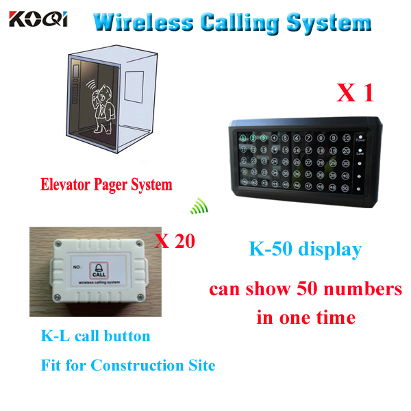 Cheap price lift wireless call bell system for construction site wireless call button system elevator emergency help KOQI 433mhz(China (Mainland))