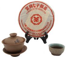 cake tea Circular Sheet Compressed Organic puerh tea Promotion Premium Burn Fat Health Care Popular Chinese