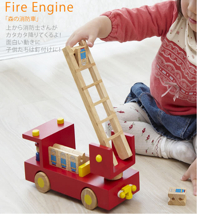 Wood Building Toys For Boys : High quality wooden fire engine truck model car