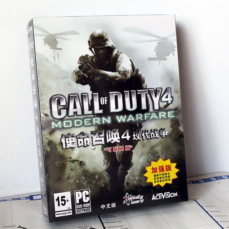 2015Original box PC games C.all 0f Duty 4: Modern Warfare windows Serial Number FPS DVD sofwares - Professional Software Shop store