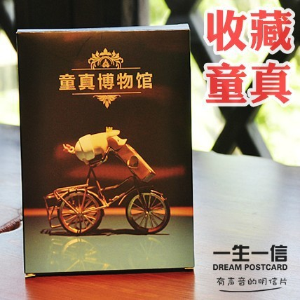 ZE track Infeel.Me lifetime a letter sound postcards innocence museum 30 Boxed(China (Mainland))