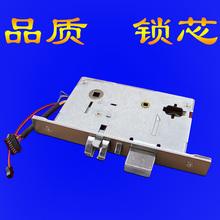 Selling electronic cylinder lock fittings swipe sensor lock standard large / small / long variety of cylinder(China (Mainland))