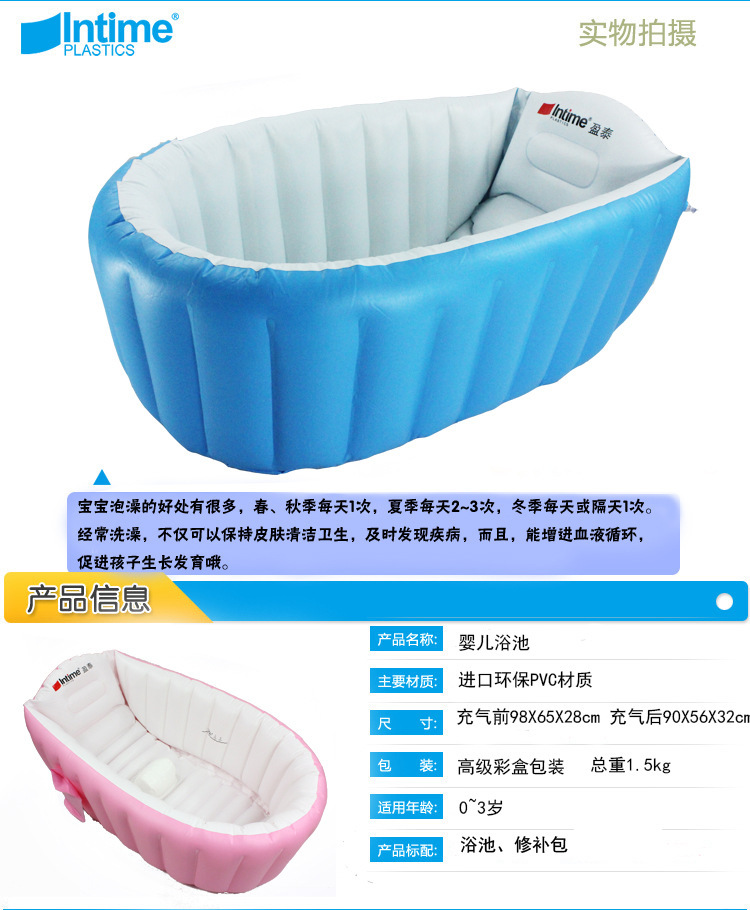 The summer heat baby chair take a shower take a shower bath tub bath barrel children's inflatable swimming pool(China (Mainland))