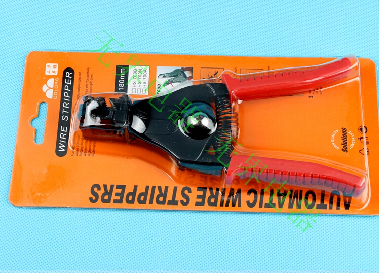 HS-700N Self-Adjusting insulation Wire Stripper automatic wire strippers stripping range 0.25-5.5mm2 With High Quality TOOL(China (Mainland))