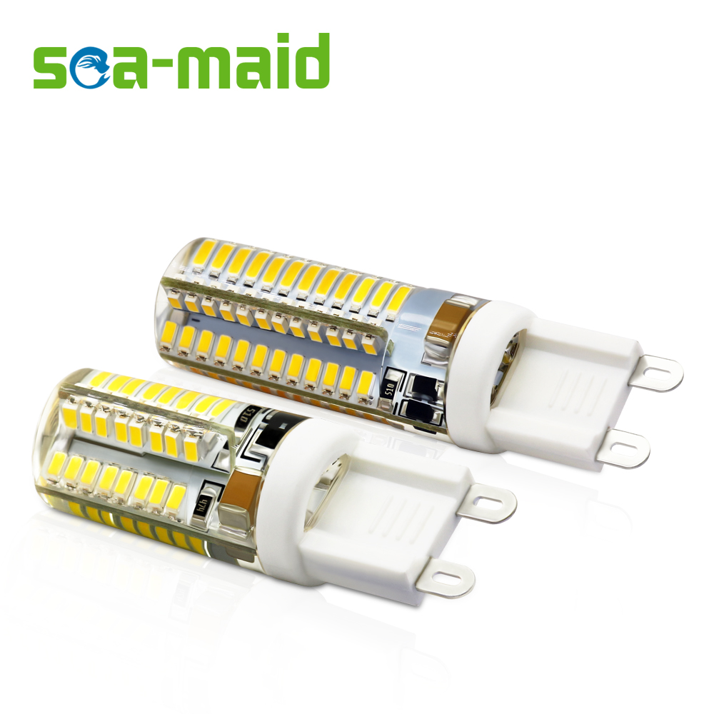6PCS Energy Saving 220V 64 96 LED Lamp bulb Replace 7W 12W 15W 20W 25W 30W Fluorescent Light 3014 SMD G9 COB LEDs lampada led(China (Mainland))
