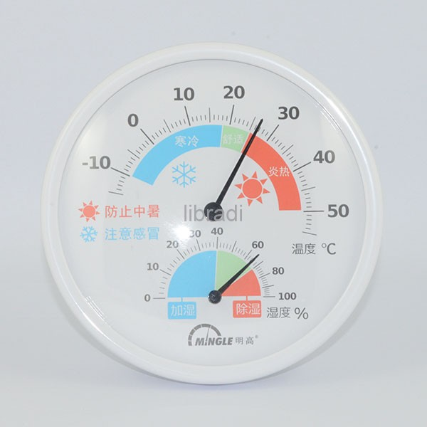 1pcs TH607 Office School Indoor Thermometer Hygrometer Wall Desk Mount Temperature(Hong Kong)