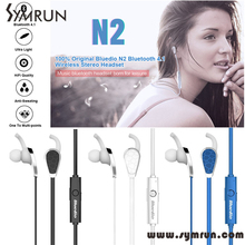 Symrun N2 Sports Bluetooth V4.1 Earphone With Mic On-Cord Control Noise Cancelling Bluetooth Earphone Running