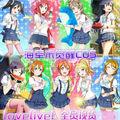 Love Live Maki Nishikino Yazawa Nico Ayase Eli Tojo Nozomi Kousaka Honoka Hoshizora Rin Navy Sailor