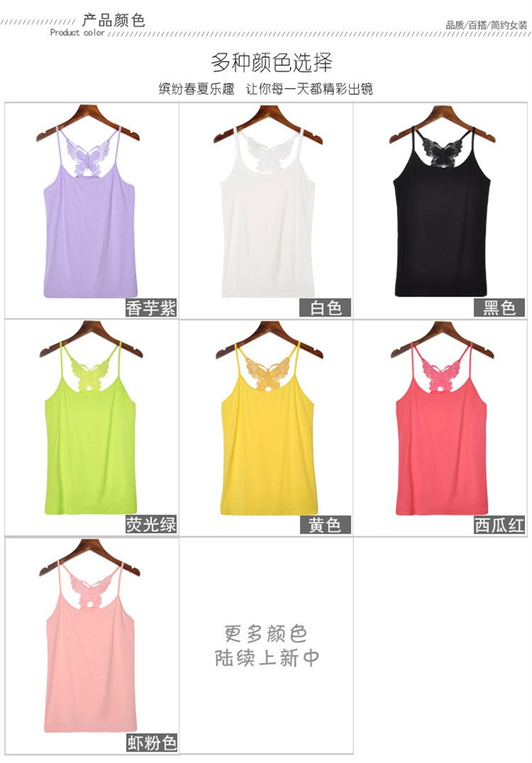 Spring Summer New Tank Tops Women Sleeveless Round Neck Loose T Shirt Ladies Vest Singlets6 colors