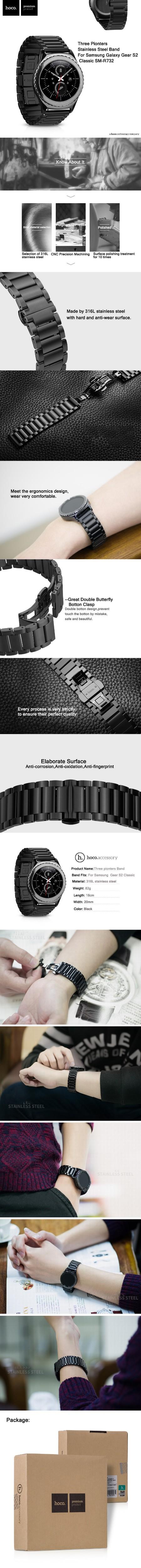 Носо 2016 Горячая Продажа 20 мм Черный Ссылку Браслет Из Нержавеющей Стали Группа Для Samsung Galaxy Gear S2 Классический SM-R732 Красивой Упаковке