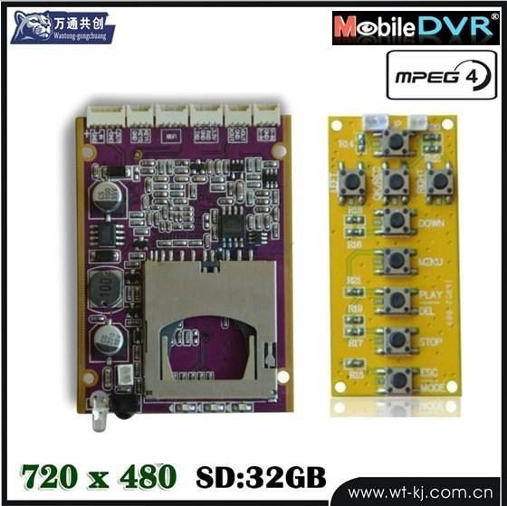 Free shpping HD Mini DVR Board Module D130fps support 32G SD Card CCTV DVR Module<br><br>Aliexpress