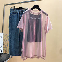 Network red with purple mesh short sleeve T-shirt female summer 2019 new strange taste girl hip-hop clothes MA5(China)