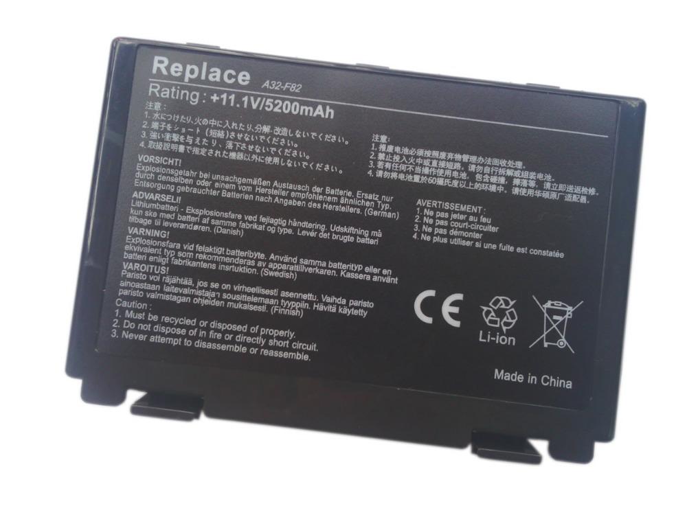 Аккумуляторы ноутбуков из Китая