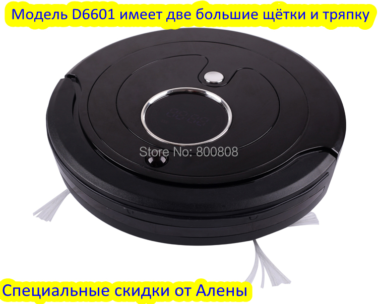 (Free to Russia ) Robot Vacuum Cleaner ,Multifunctional (Sweep,Vacuum,Mop,Sterilize),Touch LCD,Schedule,2 Side Brush(China (Mainland))