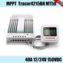 Advanced maximum power point tracking technology 40a solar mini controller(China (Mainland))