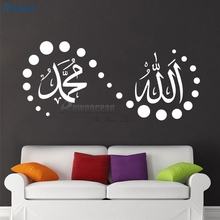 Cheap Sale Muslim Arabic DIY Wall Stickers Vinyl Stickers Removable Waterproof Home Decorations Interior Art Mural Mosque M-06(China (Mainland))