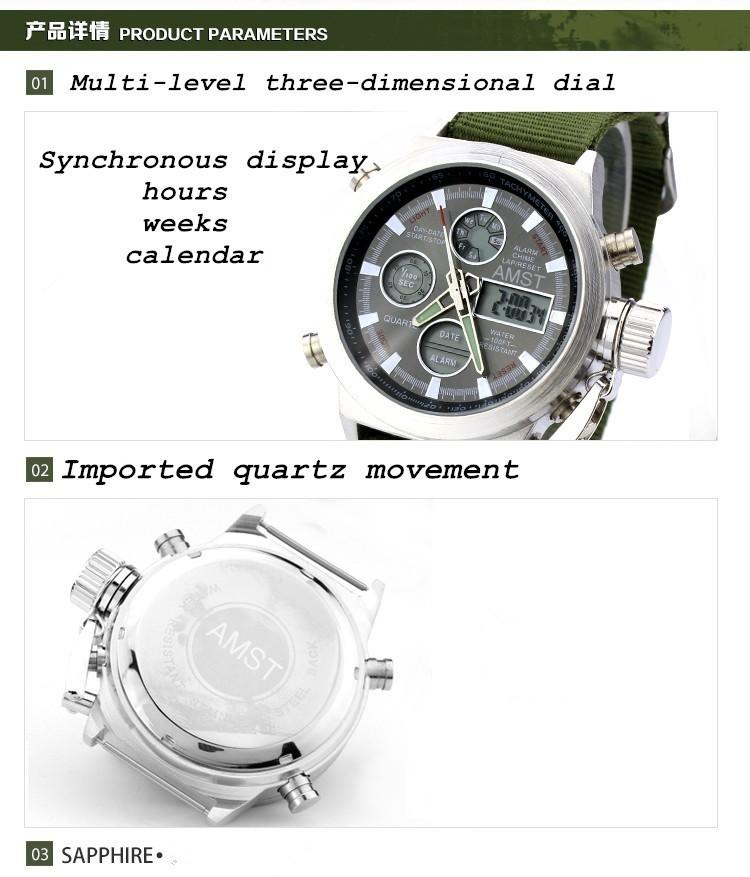 Male Fashion Sport Military Wristwatches 2016 New AMST Watches Men Luxury Brand 5ATM 50m Dive LED Digital Analog Quartz Watches