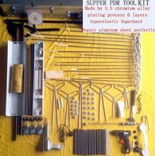 body repair tool promotion