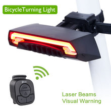 Meilan X5 Smart Rear Bicycle Light Bike Lamp Laser LED USB Rechargeable Wireless Remote Turning Control Cycling Bycicle Light(China (Mainland))