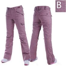 Топ Gsou снег фиолетовый / оранжевый / серый / желтый зимняя хлопок брюк ковбой шаблон мода лыжи брюки водонепроницаемый тепловой женские джинсы