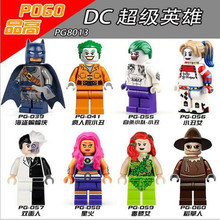 PG8013 Joker Harley quinn Two Face Scarecrow Starfire DC Batman Legoelieds Minifigures 8pcs/lot Block Children Toys(China (Mainland))