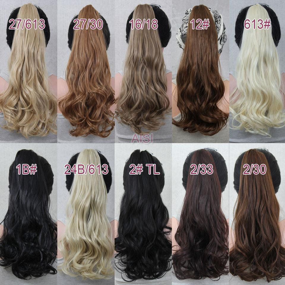 Wholesale Synthetic Claw Drawstring Ponytail 21inch 140g Long Wave