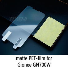 Glossy Clear Lucent Frosted Matte Anti glare Tempered Glass Protective Film On Screen Protector For Gionee GN700W / Fly IQ441