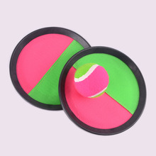 Wholesale Sucker Sticky Ball Beach Racket For Child Indoor Outdoor Interactive Sports Toy Balls(China (Mainland))