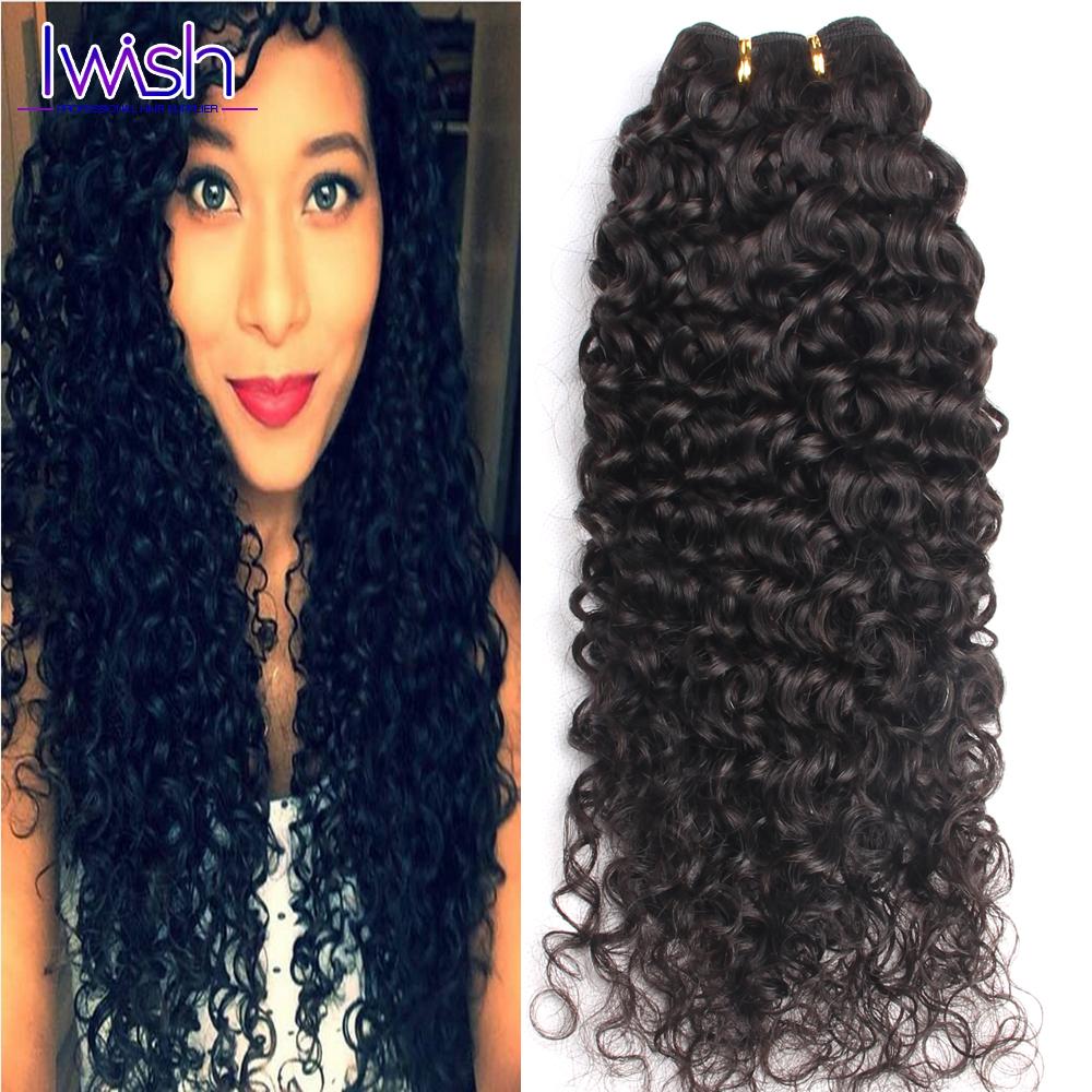 Brazilian Kinky Curly Virgin Hair Brazilian Virgin Hair 4 Bundles Natural Curly Hair Kinky Curly Human Hair Weave Extensions