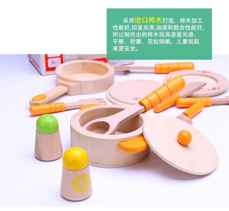 birch  wooden Germany  girl toy kitchen utensils educational toys children play house kitchen accessories  gift