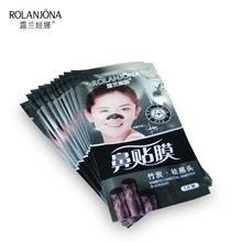Carbone di legna di bambù maschera naso di maiale ventosa blackmask viso nero testa rimuovere acne pori bellezza cura della pelle pulizia profonda viso maschere(China (Mainland))