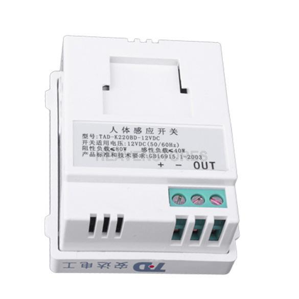 IR Motion Sensor Ceiling Wall Auto Light Lamp Switch DC 12V Energy Saving hv3n(China (Mainland))