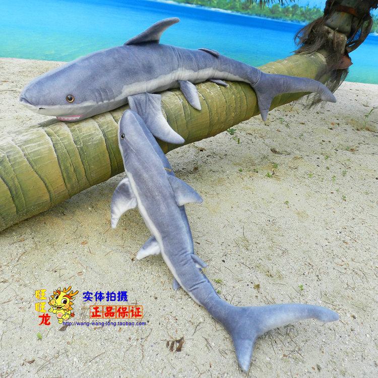 new creative plush shark toy simulation lng shark stuffed doll gift about 100cm(China (Mainland))