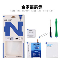 Original Nohon Real Capacity 3000mAh BM31 Replacement Battery For Xiaomi 3 M3 Mi3 Xiaomi3 With Machine Tools + Retail Package(China (Mainland))
