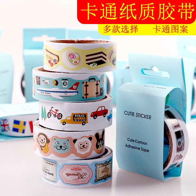 DIY manual paste-type album handmade produced album baby child diy retro cartoon stickers material washi paper tape(China (Mainland))