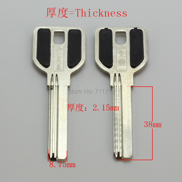 B312 House Home Door Key blanks Locksmith Supplies Blank Keys(China (Mainland))