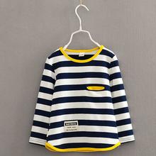 V-TREE Весна осень длинный рукав футболку для девочек полосой мальчиков рубашки детей топы детские толстовки детская одежда тройники(China (Mainland))
